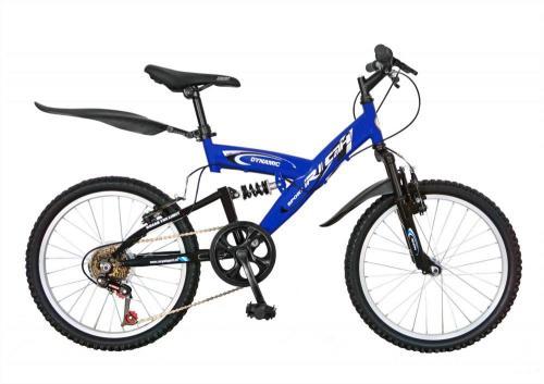 Bicicleta copii MTB-FS 20 Rich R2048A cadru otel albastru alb - Biciclete copii  -