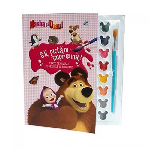 Carte de colorat cu pensula si acuarele - Masha si Ursul - Carti pentru copii -