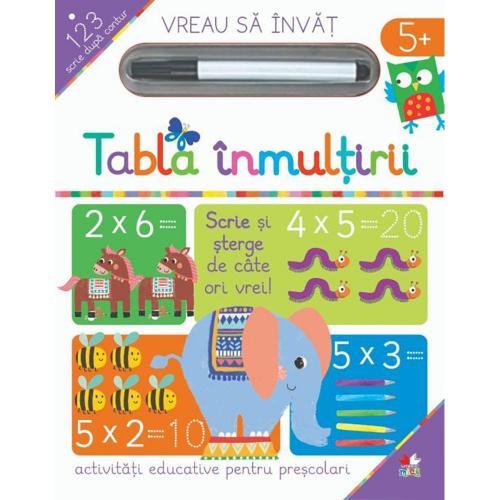 Carte Editura Litera - Vreau sa invat - Tabla inmultirii - Carti pentru copii -