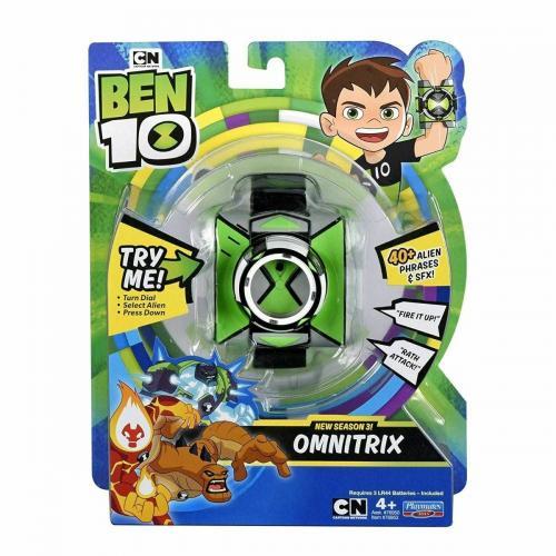 Ceas Ben 10 Omnitrix Standard S3 - Jucarii interactive -
