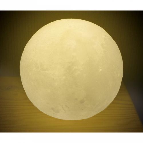 Lampa de veghe Luna Moses MS30563 - Camera copilului - Carusele muzicale