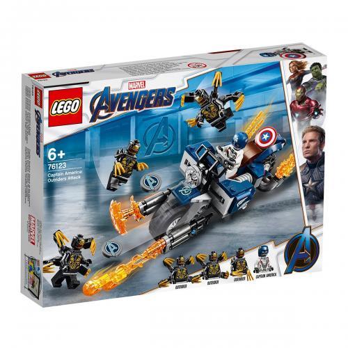 LEGO® Marvel Avengers - Captain America: Atacul Outriderilor (76123) - Lego copii - Marvel Avengers