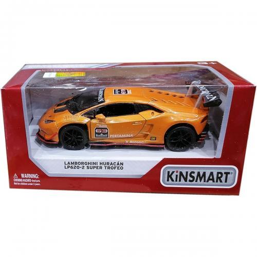 Masinuta din metal Kinsmart - Lamborghini Huracan - Portocaliu - Masinute copii -
