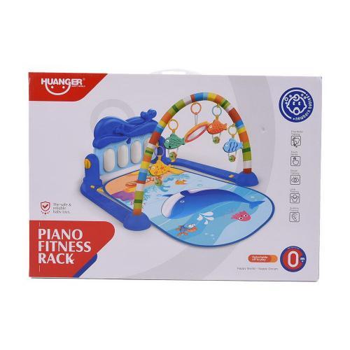 Salteluta albastra cu centru de activitati si pian - Camera copilului - Centru de activitati