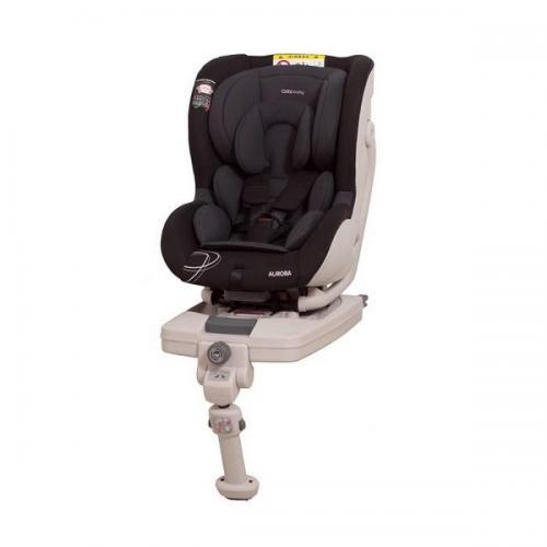 Scaun auto Coto Baby Aurora isofix 0-18 kg black - Scaune cu isofix -