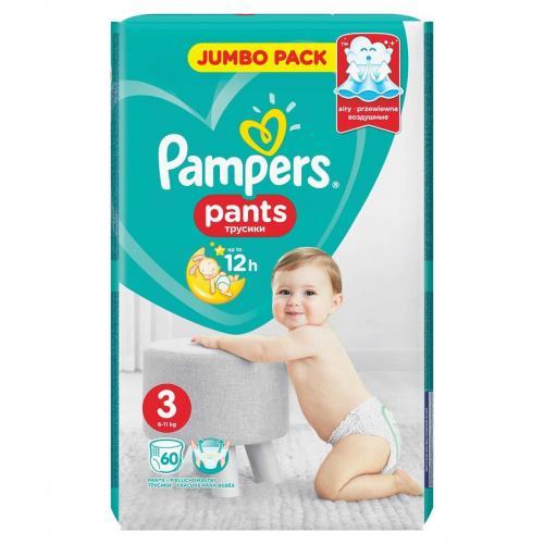 Scutece Pampers Jumbo Pack Pants Active Baby - marimea 3 - 6 - 11 kg - 60 buc - Ingrijirea bebelusului - Scutece bebelusi