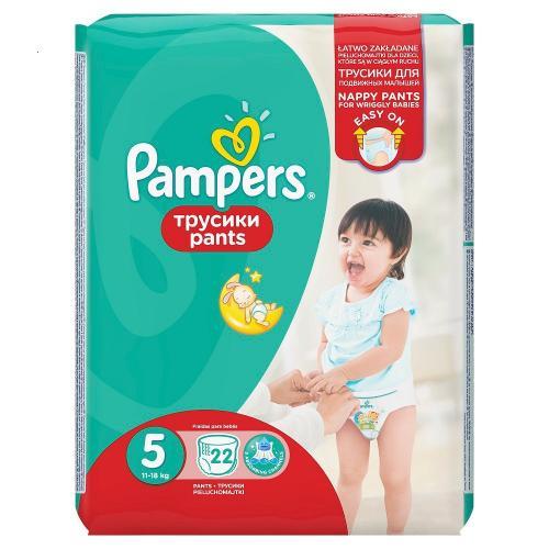 Scutece Pampers Pants Active Baby 5 Junior - 22 buc - 11 - 18 kg - Ingrijirea bebelusului - Scutece bebelusi