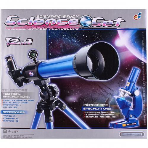 Set de stiinta Best Luck - Microscop si telescop - Jocuri educative -